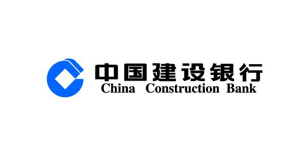 香港中國建設銀行(亞洲)